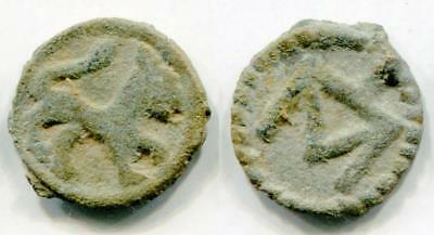 (12628)Chach, Unknown ruler 7-8 Ct AD, Lion/Trident Sh&K #249 R