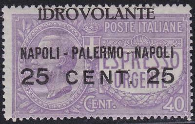 ITALY 1917 Airmail 25c on 40c variety shifted ovpt MNH T0830
