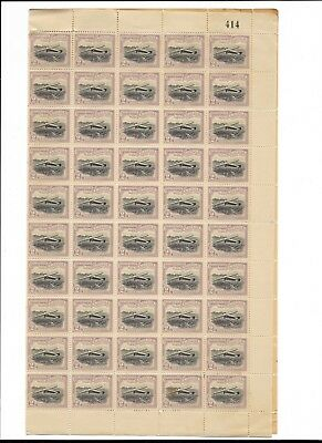 MOZAMBIQUE CO. Scott C12 Full Sheet Air Post MINT MNH OG Airplane CV $150 USD
