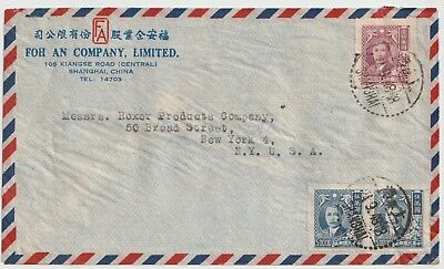 China postal history Stationery Cover Shanghai to USA Inflation 1 Million Stamp
