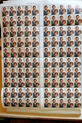 Royal Mail Full Sheet Of 25p Stamps ~ 100 Stamps ~ Charles & Diana ~ 1161 ~ 1981