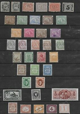3654: Egypt; selection of 37 MINT stamps.  Incl. Pyramids, Alexandria. 1866-1938