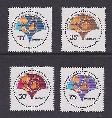 Singapore stamps 1980 MNH Asean Cable