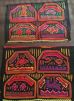 Vintage Mola Kuna Indian San Blas Islands  Single Panel  Hand-Stitched.