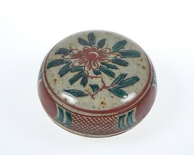 Antique 19th century Japanese stoneware box and cover