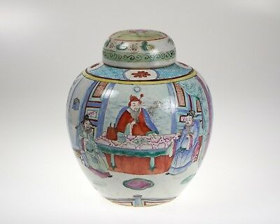 Antique Chinese Famille Rose porcelain jar and cover