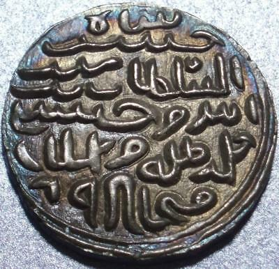 """1493-1518 AD """"SULTANS of BENGAL"""" Beautiful, Silver TANKAH of SULTAN HUSSAIN SHAH"""