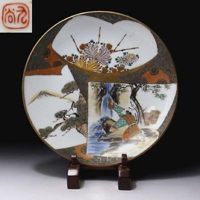 GF1: Antique Japanese Hand-painted plate of Kutani Ware, 19C, Dia. 9.5 inches
