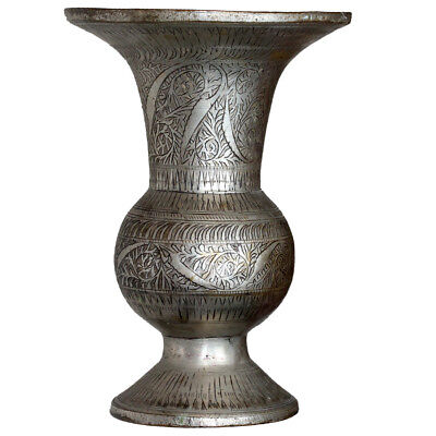Large Size-Intact Late Medieval Silver Plated Islamic Vase With Islamic Descript