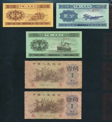 """China (PRC): PEOPLES BANK 1953-80 """"NICE COLLECTION OF 12 DIFFERENT"""". P860c-FX3"""
