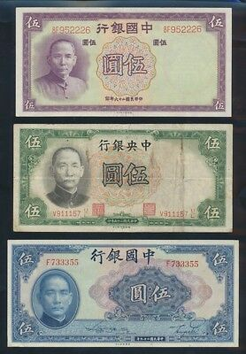 """China: 1936-96 """"NICE COLLECTION OF 12 LOW & LUCKY NUMBERS"""". Pick 80-FX3"""