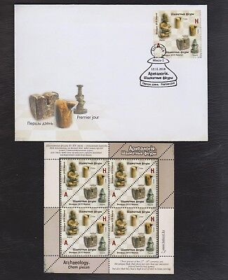 Chess   Belorus 2018 Fdc + 4 Stamps