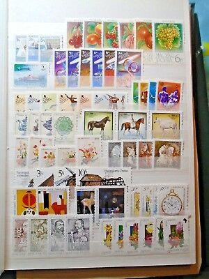 Very Fine Mint Never Hinged Lot All Sets Hungary Ungarn 3 Pictures V33.7 0.99