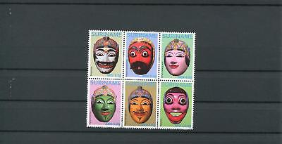 Suriname Mnh 2012 Masks 2101
