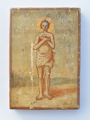 "Rare antique Russian Orthodox Icon ""Jacob Borovichsky"". 19 th century"