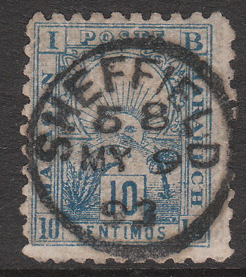 Morocco 1893 Local Post Marakech Madagan Postmark Sheffield Gb Used Stamp