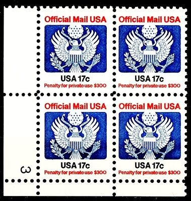 Official Mail 1983 17 Cent MNH Plate Block 4 LL Scott O130 U Pick PL 2 3 4 or 5