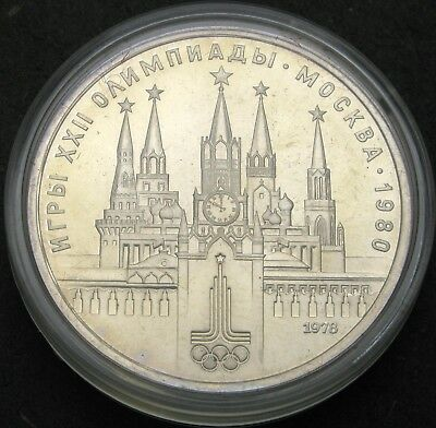 RUSSIA (Soviet Union) 1 Rouble 1978 - Olympics Moscow - UNC - 2737 ¤