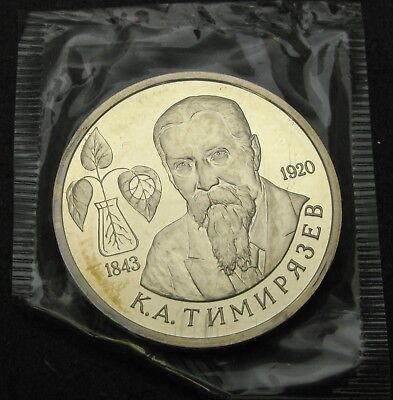 RUSSIA 1 Roubles 1993 Proof - K.A. Timiryazev - 2732 ¤