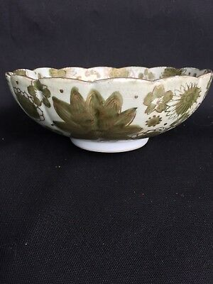 Asian Antique Japanese Hand Painted Gold Imari  Bowl