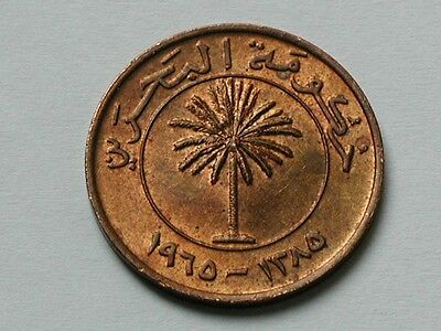 Bahrain 1385/1965 10 FILS Coin AU+ with Red/Brown Lustre & Palm Tree