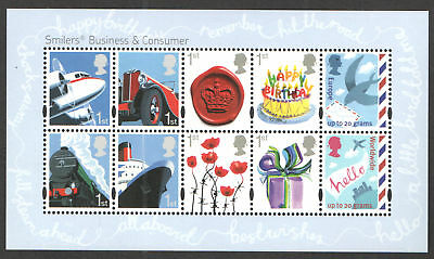 GB QEII 2010 Smilers Business & Consumer Miniature Sheet MS3024 Face £8+ M/N/H