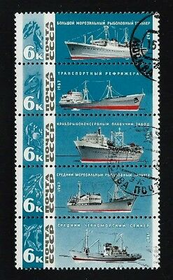 USSR 3 1967 Minisheets/Strip CTO Cancels