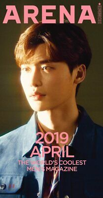 ARENA HOMME Plus Korea cover Lee Jong-suk 2019 April Korean Magazine Journal