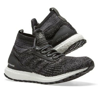 ... germany adidas mens ultra boost all terrain core atr oreo running  s82036 sz 9 983f4 c374c 4692d5222