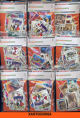 Greece 100 Greek Stamps Different Euro-Drachmas Used, 1 Package Plus 1 Gift
