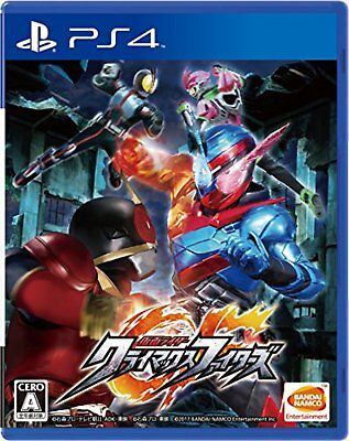 [PS4] Kamen Rider Climax Fighters JP Free Shipping with Tracking# New from Japan