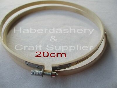 Birch Bamboo Embroidery Hoop 20Cm With Adjustable Screw