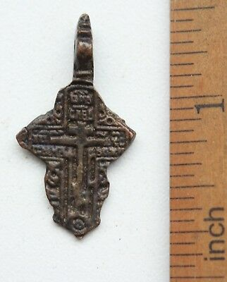 Ancient Old Believer Bronze Leaf Cross Female (DEC10)