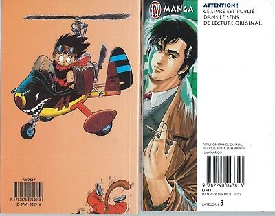 City Hunter (Nicky Larson), Tome 11 : L'oubli de Makimura + another (French)