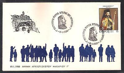 Cyprus 1980 Archbishop Makarios March Special Cancel On Cover