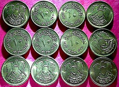 Egypt LOT 10 COIN 1973 10 MILLIME FALCON  /UNC +2 GIFT,000112