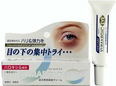 Diamondic Hadariki Kumargic Dark Bag Circles Below Under Eye Cream 20g japan