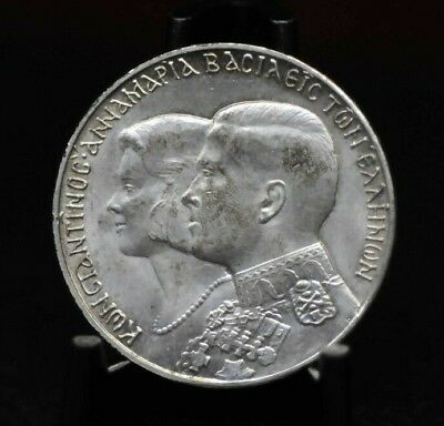 1964 Greece 30 Drachmai Constantine II Royal Marriage Silver Coin [02DUD]
