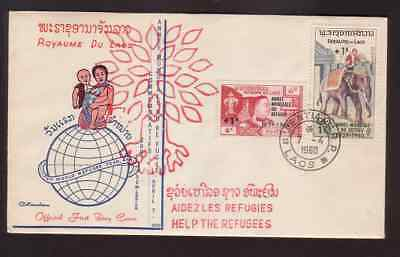 Laos 1960 FDC 1st day cover United Nations Refugee Year