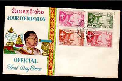 Laos 1959 FDC 1st day cover King Sisavang Vong