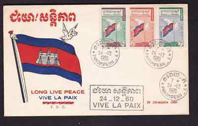 Cambodia 1960 FDC 1st day cover Long Live Peace with Cambodian Flag cachet
