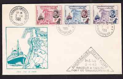 Cambodia 1960 FDC 1st day cover Inaguration Port of Sihanoukville