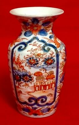 Japanese Imari Mid 19th Century Antique Small Vase Hand Made & Gold Leaf Painted