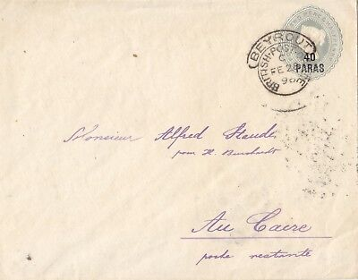 Levant Lebanon 1896 Postal Stationery Envelope From Beyrouth To Egypt