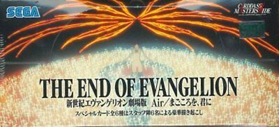 The Neon Genesis Evangelion theater version Air / sincerity, to you
