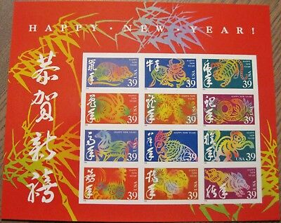 2006 Chinese Lunar New Year Full Sheet 39 Cent Types MNH Slightly Wrinkled 3996