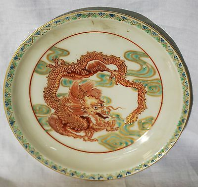 Small JAPANESE Hand-Painted Dynasty Plate Serving Dish Bowl Great Condition!