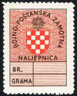 EBS Croatia Hrvatska NDH 1945 Military Stamp Field Post Michel M1 MNH**
