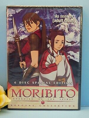 Moribito Guardian of the Spirit Special Collection  NEW