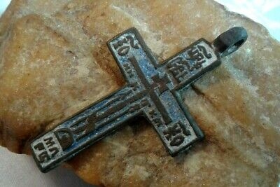 "RARE 18-19th CENTURY ORTHODOX ""OLD BELIEVERS"" LARGE CROSS INLAID with ENAMEL"